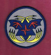 ISRAEL IDF AIR FORCE ANTI AIRCRAFT UNIT NEW  RARE PATCH  VERY ELEGANT VELCRO