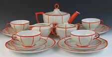 VTG Altrohlau Czech Porcelain Luncheon Tea Cup Set Pot Sugar Bowl Creamer Plates