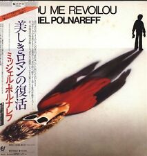 MICHEL POLNAREFF COUCOU ME REVOILOU PRESS. JAPON Rare COLLECTOR Complet MINT +++