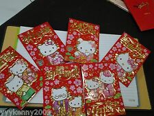 Hello Kitty Chinese New Year  Red Packet/Red envelope in six (6) pic -BIG OFFER