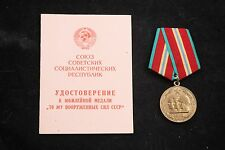 Soviet Medal 1988 Doc 70 Years Armed Forces Red Army Navy Veteran Frontier MVD