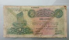 BILLETE ONE LIVRE 1939 BANQUE DE SYRIE ET DU LIBAN MUY RARO