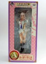 "BANPRESTO SUPER SONICO CAMPUS LIFE PREMIUM FIGURE A PRIZE 9"" (JAPAN IMPORT)"