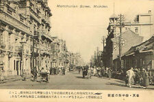 OLD CHINESE PHOTOGRAVURE MANCHURIAN STREET MUKDEN CHINA VINTAGE 1930S