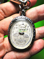 6867-THAI GAMBLE AMULET ER-GER-FONG CASINO LOTTO WIN RICH MONEY LP KEY SILVER