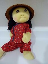 Chinese cabbage patch dolls
