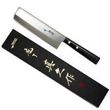 """Japan MAC Knife JU-65 Japanese Series 6-1/2"""" Blade Vegetable Cleaver NEW in Box"""