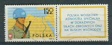 Polen Briefmarken 1976 UNO- Friedenstruppen Mi.Nr.2441