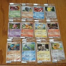 Japanese Meiji Promo Pokemon 12 Card Set MEWTWO EEVEE PIKACHU DONPHAN Sealed NEW