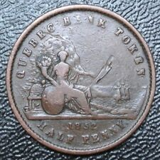 1852 PROVINCE DU CANADA QUEBEC BANK TOKEN - Un Sou BR529 - PC-3