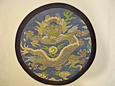 19th C. Qing [Ching] Chinese Silk K'o-ssu  Kesi Blue and Gold Dragon Robe Panel