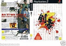 Used PS2 Kengo 3  SONY PLAYSTATION 2 JAPAN IMPORT