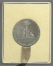 ISRAEL 1961 (1958) LIBERATION (1st) STATE MEDAL 35mm 30g SILVER +GIFT BOX