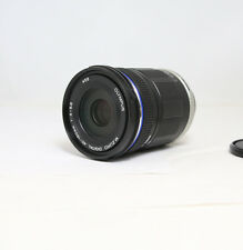 Olympus M.Zuiko Digital 40-150mm f/4.0-5.6 ED Lens
