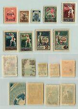 Latvia, 1920, SC 86-95, mint. rta4037