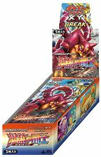 Pokemon Card XY BREAK EXPANSION Explosive Fighter Booster Box Japan F/S