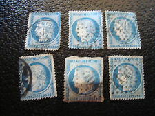 FRANCE - timbre yvert et tellier n° 60A ou 60C x5 obl (A5) stamp french