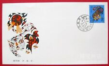 China 1986 T107 Lunar New Year Tiger stamp Zodiac stamp FDC