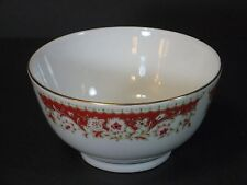Chinese Porcelain Rice/Soup Bowl White/Coral/Floral/Gold, Marked Multiples Avail