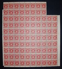 "US Sc# J82 *MINT OG NH* { ""SCARCE SHEET OR BLOCK OF 96 } POSTAGE DUE FROM 1931"