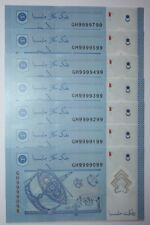 (PL) RM 1 GH 9999599 UNC 1 PIECE ONLY 9XX9XX9 NICE FANCY & ALMOST SOLID NUMBER