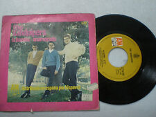 THE SANDPIPERS La Bamba SPAIN 45 A&M 1967