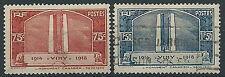 1936 FRANCIA USATO MONUMENTO CADUTI CANADESI - EDF151