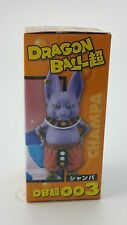 "Dragon Ball  Z Super Wcf World Collectible Figure V1 Champa 2.75"" Sealed Box"