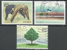 ˳˳ ҉ ˳˳PM-38 Japan Prefectural SON Postmark Tree House Horse Recent set Japon 日本