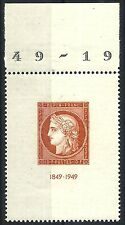 FRANCE 1949 classic Cent. of First French Stamp MNH XF