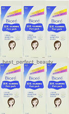Biore f Lady Pore Nose Pack Cleansing Strips 60 pcs