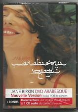 "JANE BIRKIN ""Arabesque""  DVD & Concert CD 2004 NEU/NEW"
