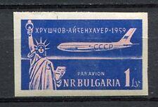 33712) BULGARIA 1959 MNH** AM - Khrushchev to US - 1v