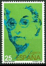SPAIN - SPAGNA - 1991 - Donne celebri. Maria Moliner, accademica -