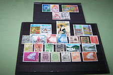 JAPAN, VINTIGE STAMP LOT OF 30 STAMPS, 1950S, WITH 5, TWO STAMP SE-TENANTS.