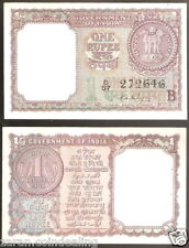 1 Rupee S. Bhoothalingam (B inset) ( 1965) @ Unc Condition ( A-15 )