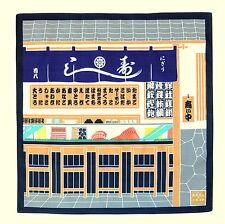 Sushi Bar Shop Front Japanese Cotton Furoshiki Wrapping Cloth - TB17
