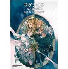 Ragnarok Tactics official complete guide book w/Extra / PSP