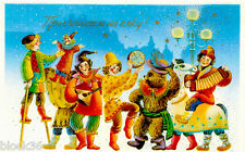 1990 Russian card INVITATION TO NEW YEAR PARTY Bear and clowns perform