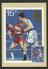 GB UK MK SPORT SPORTS BOXEN BOXING MAXIMUMKARTE CARTE MAXIMUM CARD MC CM d321