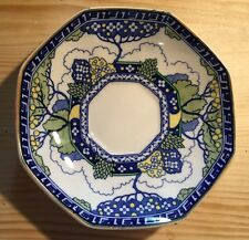 ANTIQUE SAUCER PLATE ~*  ROYAL DOULTON ~*rare MERRYWEATHER Art Deco Style