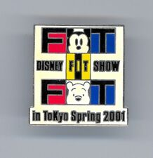 Tokyo Disney FIT Show Mickey Mouse Winnie the Pooh Spring 2001 Pin