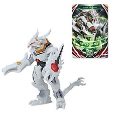 New Bandai Ultraman Orb Ultra Monster DX Gyarakutron Tron 24cm Figure from Japan