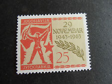 YUGOSLAVIA 1963 SG 1097 20TH ANNIV OF DEMOCRATIC FED MNH