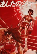 ASHITA NO JOE Japanese B2 movie poster 1980 YOCHIHIRO FUKODA ANIME BOXING NM