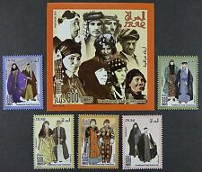Irak Iraq 2011 Trachten Traditional Costumes 1849-53 + Block 132 ** MNH