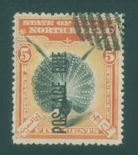 [JSC] 1899 BRITISH NORTH BORNEO POSTAGE DUE OLD STAMP~ARGUS PHEASANT