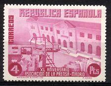 ESPAÑA AÑO 1936. ASOCIACION DE LA PRENSA EDI.708..NUEVO MUY CENTRADO SELLO CLAVE