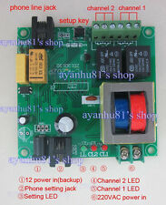 2 way Phone Telephone Line Remote Control Access 10 AMP Relay Board Switch 220V