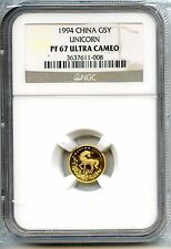 CHINA  1994  UNICORN  1/20  OZ GOLD PROOF NGC 67 ULTRA CAMEO